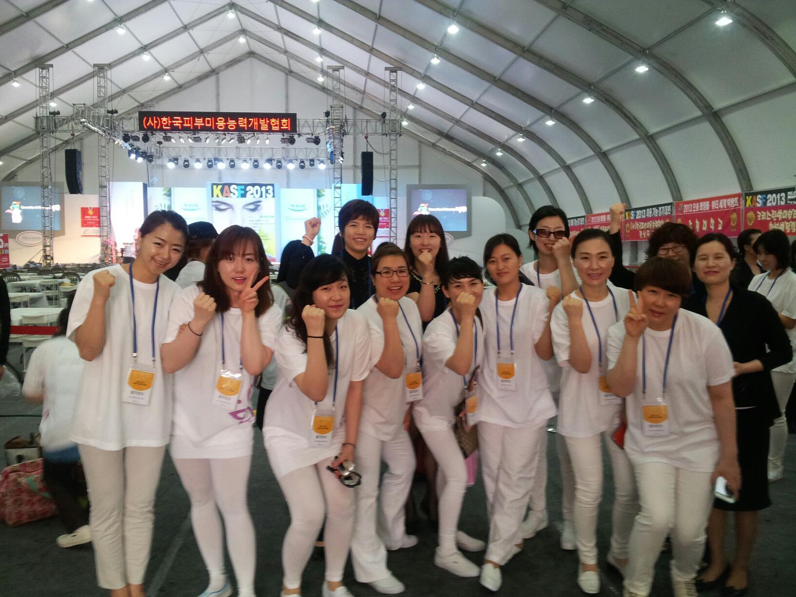 2013 오송국제뷰티박람회 리포사지 대회선수들