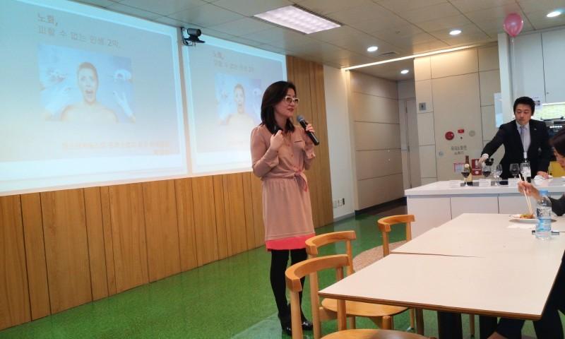 여성의 날을 맞이하여 구글 전직원 분들을 위한 박정현 원장님의 강의