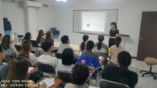 JW스파 기업체 위탁교육 산전산후관리 전문가교육