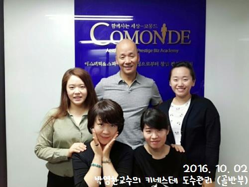 박영찬교수님의 키네스테 도수관리 - 골반부 졸업을 진심으로 축하드립니다^^