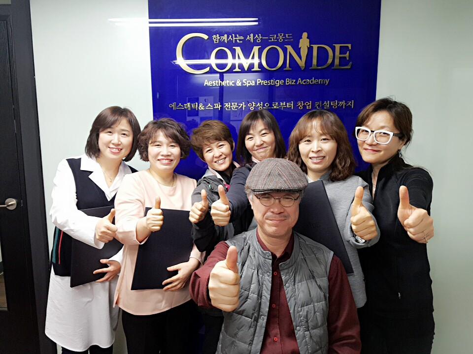 17.4.9 수업 열기가 뜨거운 여성3대암 수술후 케어졸업식!!