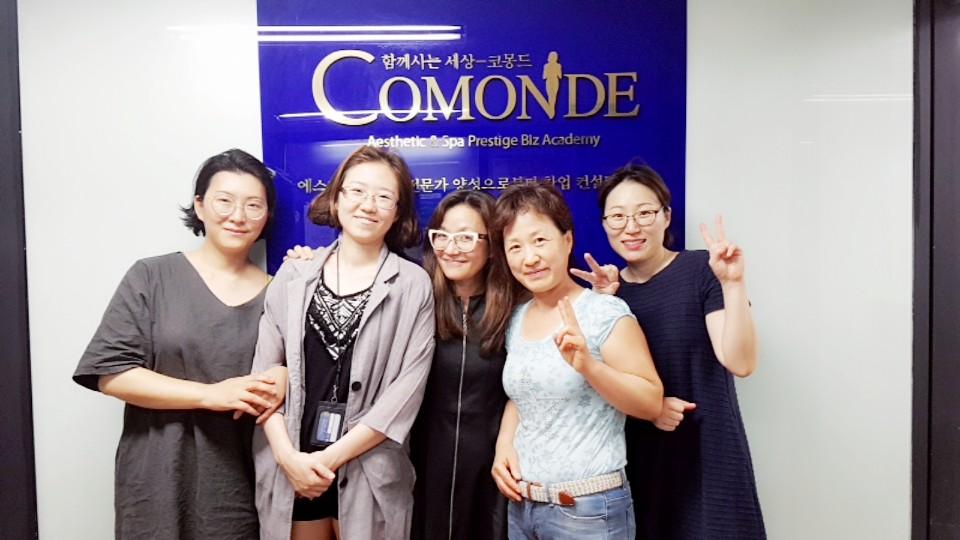 17.8.7 리포사지 국제 자격증 과정 50기졸업식!