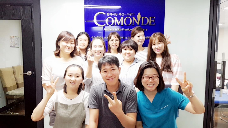 17.8.24 산전산후41기 졸업식
