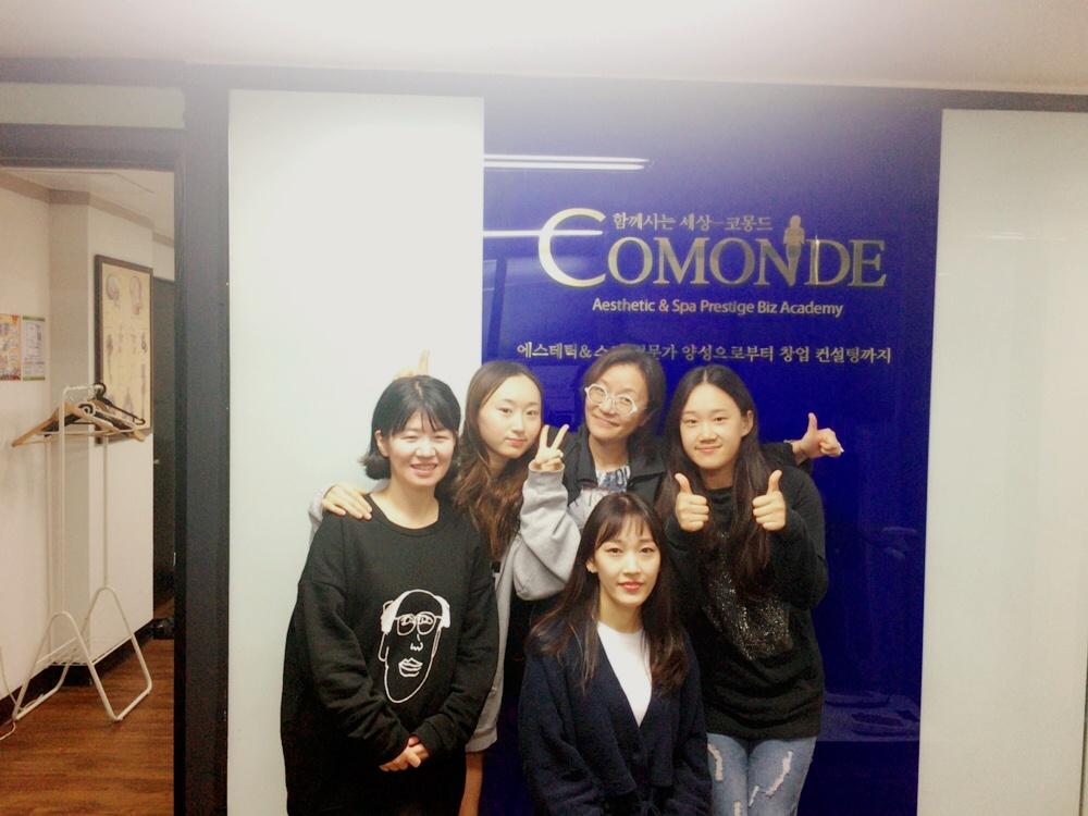 17.10.29 리포사지 국제자격증 51기 졸업식!!