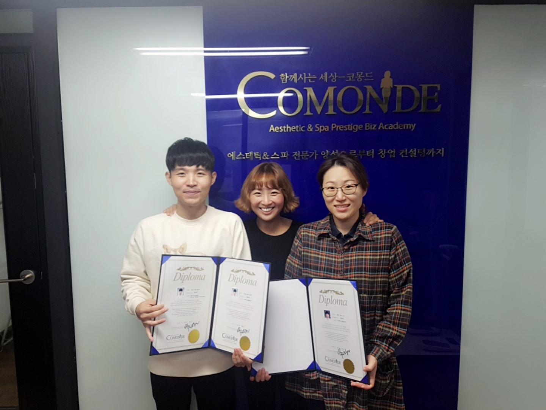 17.10.18 스파건식테라피 졸업식!! 스마트한팀^^