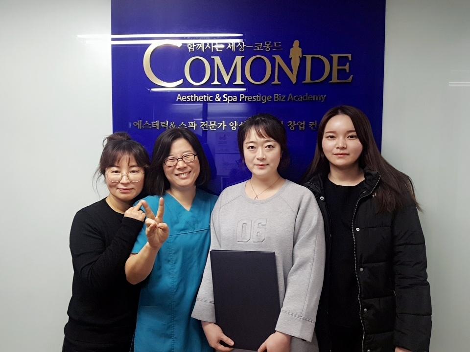 17.11.28 3대핵심오리엔탈 졸업식!!축하드립니다~~^^