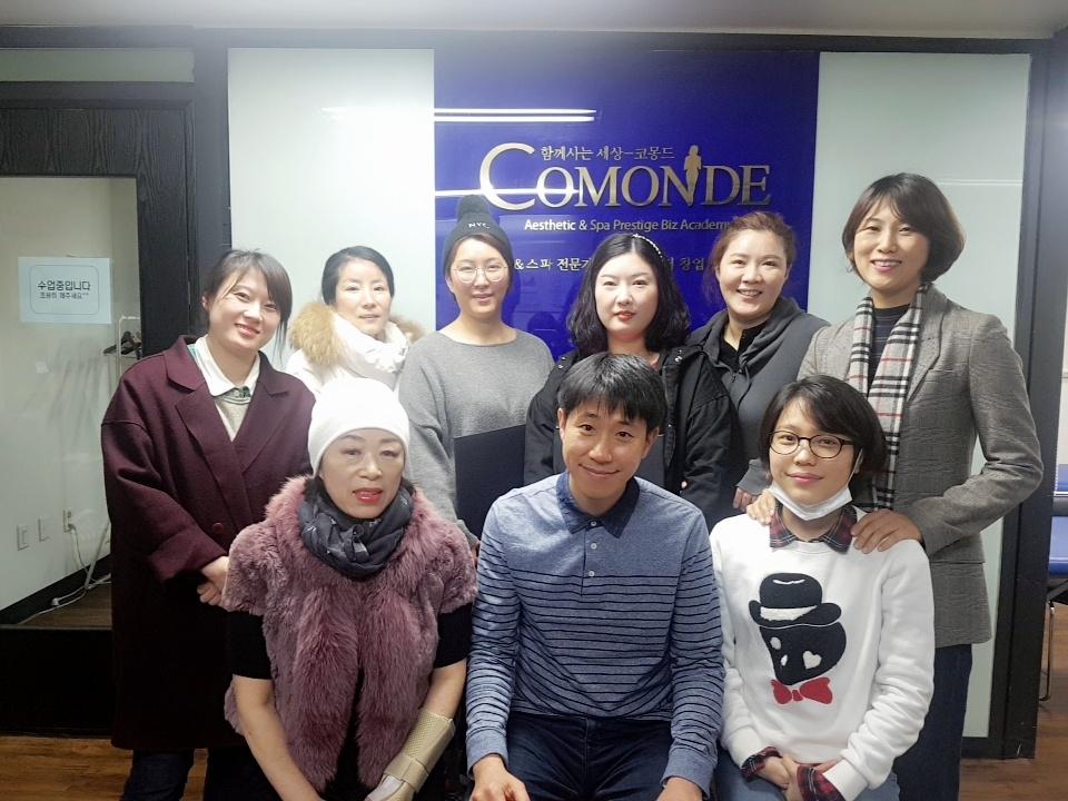 17.11.23 산전산후 43기(목요반) 졸업식!!