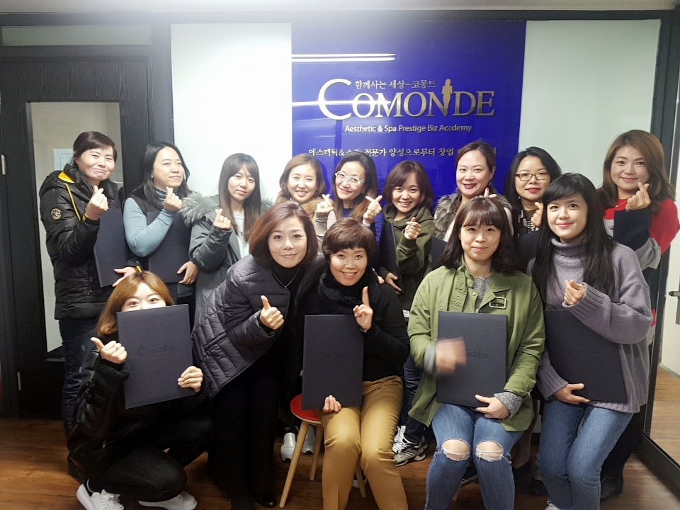 17.11.22 <피부-화장품학 고급과정> 졸업식!!