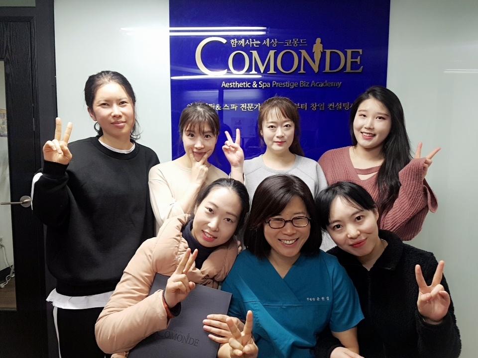 17.12.1 갱년기 완전정복 졸업식^^♡