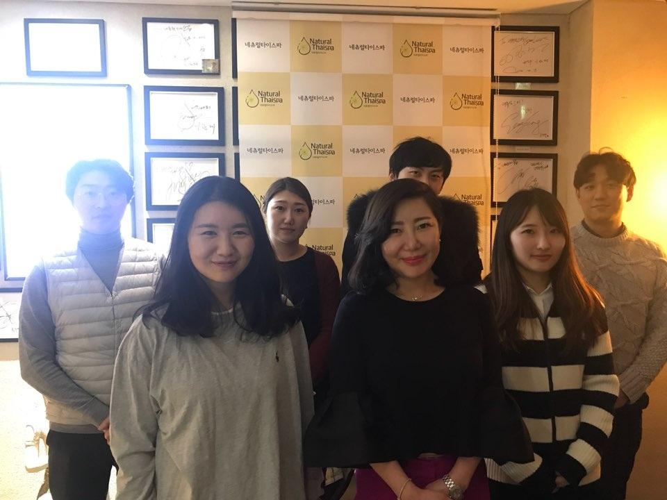 """17.12.5 위탁교육-CS""""네츄럴타이스파""""직원들과 함께하였습니다^^"""