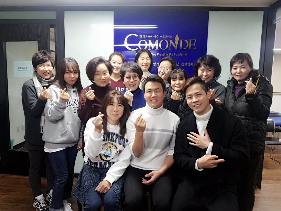 17.12.24 클리니컬테라피 졸업식!!