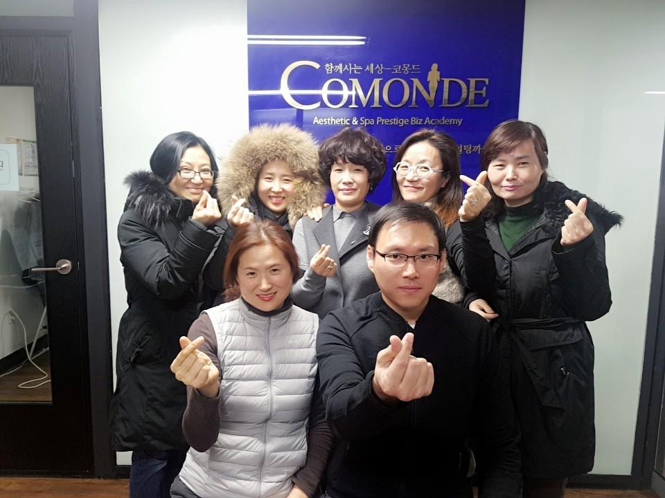 18.1.24뷰티마케팅-상담세일즈 졸업식^^