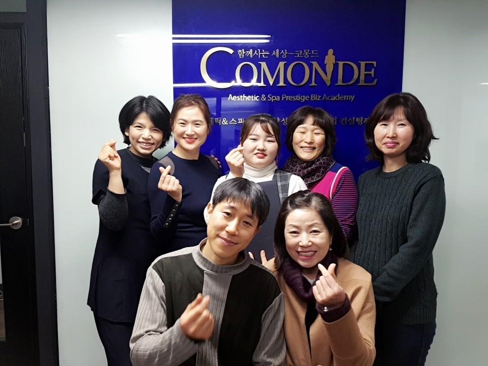 18.2.1 근막체형관리 졸업식!!