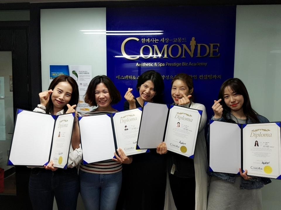 18.4.2 스파훼이셜 고급과정 졸업식^^