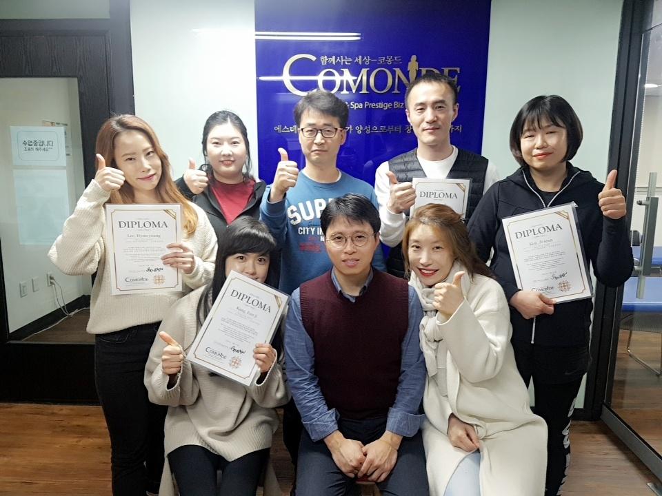 18.3.14 급성통증케어 졸업식