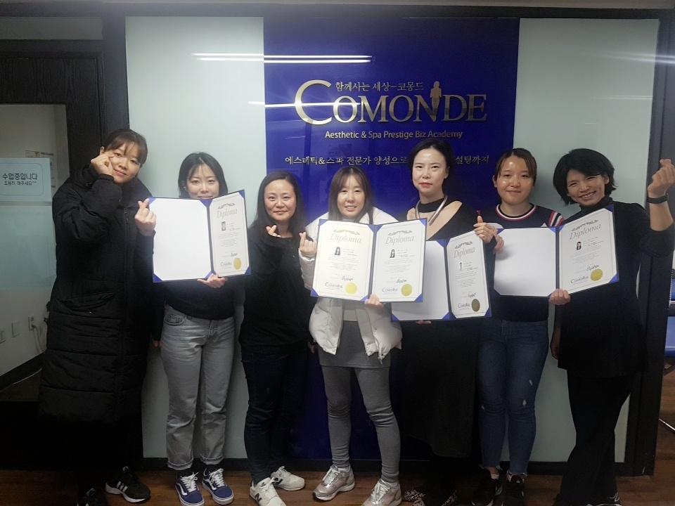 18.2.26 스파훼이셜 고급과정 졸업식!!