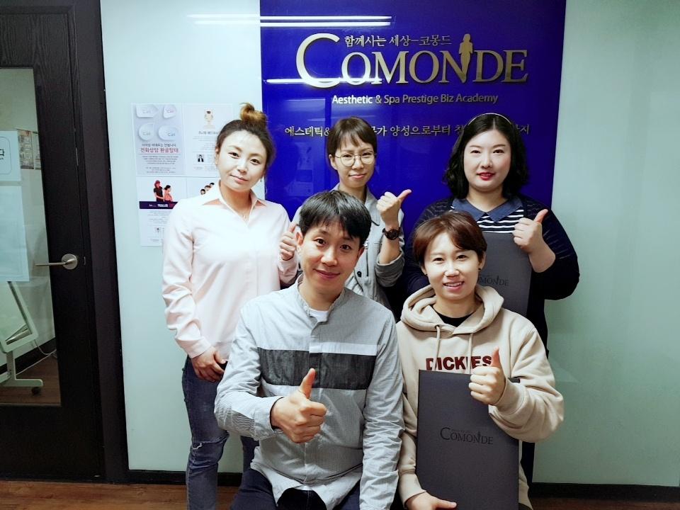 18.5.3 근막체형관리 졸업식