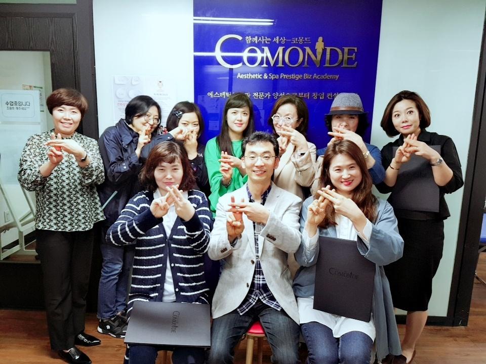 18.5.2 동양의학의 꽃 황제내경 졸업식