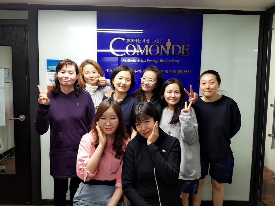 18.4.24 부종아웃+JH윤곽술 졸업식